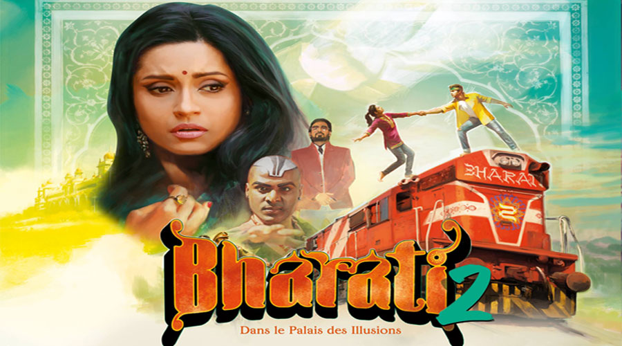 hotel tours spectacle bharati