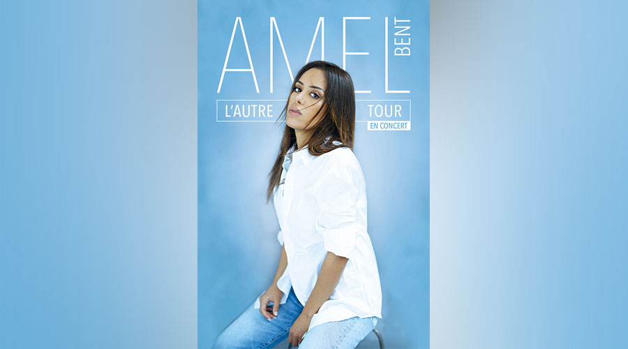 hotel restaurant kyriad tours sud chambray concert amel bent